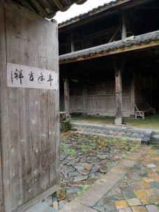 胡氏大院-泰顺-旧爱鱼香肉丝