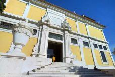 古代艺术博物馆-里斯本-封尘-风