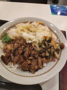 永和大王(稻香村广场店)-朱家角-世界那么大可我只想走遍中国