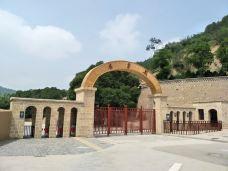 杨家岭革命旧址-延安-轻快的行走脚步