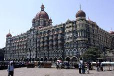 泰姬玛哈酒店-孟买-小思文