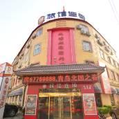 99旅館連鎖(青島城陽流亭機場店)