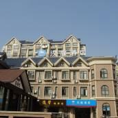 漢庭酒店(上海東川路店)