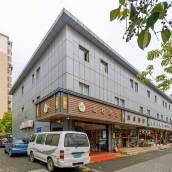 海友酒店(上海世博靈巖南路店)