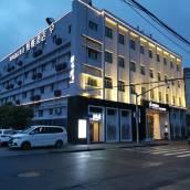 格雅酒店(上海新華醫院店)