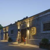 上海以園文化度假四合院民宿