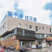 漢庭酒店(上海嘉定新城白銀路店)