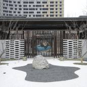 銀川綠地康養居酒店