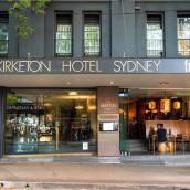 悉尼克肯頓酒店- 捌號精品酒店