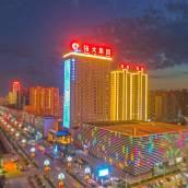 韓城強大格蘭雲天大酒店
