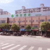 海友酒店(上海金山朱涇金龍新街店)