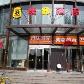 速8酒店(北京玉泉營萬柳橋店)(原悠悠住輕奢連鎖酒店)