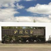 上海書院人家大酒店