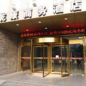 蘇州乾康大酒店