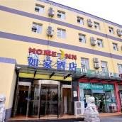 如家酒店(北京回龍觀地鐵站育知東路店)
