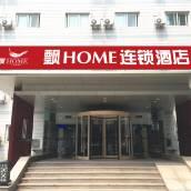 飄HOME連鎖酒店(北京華貿一店)