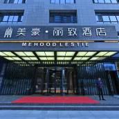 美豪麗緻酒店(西安北二環店)