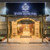 大阪城市地標酒店