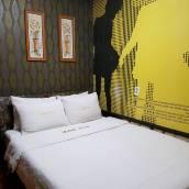 首爾藍山旅館
