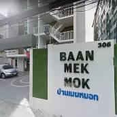 班梅科莫可公寓