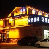 青島亨泰賓館