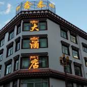 左貢鑫泰大酒店