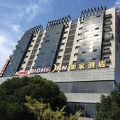 如家酒店(上海張江金融信息園龍東大道店)