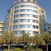 西昌遠華酒店