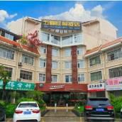 忻城五福旺角酒店