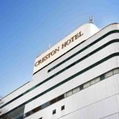 名古屋克雷斯頓酒店