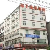 布丁酒店(成都安靖海霸王物流園區店)