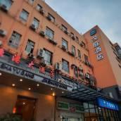 漢庭酒店(上海南站店)