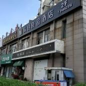易佰良品酒店(上海復旦兒科醫院南方商城店)
