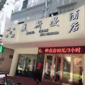 廣州美斯曼酒店