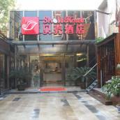 貝殼酒店(上海浦東機場迪士尼北門芙蓉路店)