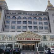 北京力川國際商務酒店(原V-MAX威斯風尚酒店石景山萬達...