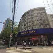銀座佳驛酒店(青島棧橋店)