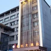 新干名仕大酒店