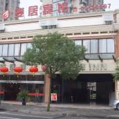 上海麥居賓館