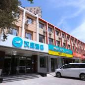 漢庭酒店(北京燕莎新源里店)
