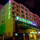 三亞三亞灣海景派柏·雲酒店