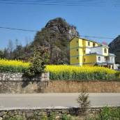 羅平龍裕農莊