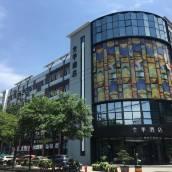 全季酒店(上海莘莊店)