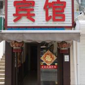 青島愛鑫之海賓館