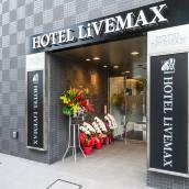 Live Max酒店岡山