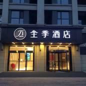全季酒店(西安西部大道陽光天地店)