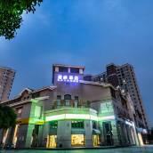 麗楓酒店(蘇州獨墅湖高教區店)