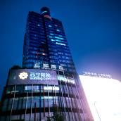 正熙國際酒店(成都春熙太古里店)