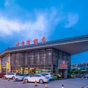 香雪海飯店(蘇州新區店)