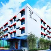 秋果酒店(北京新國展首都機場店)